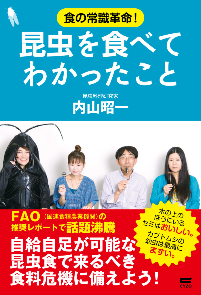 10.08_COVER