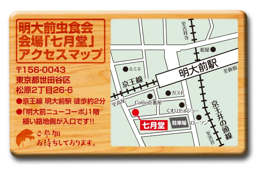 七月堂_マップ